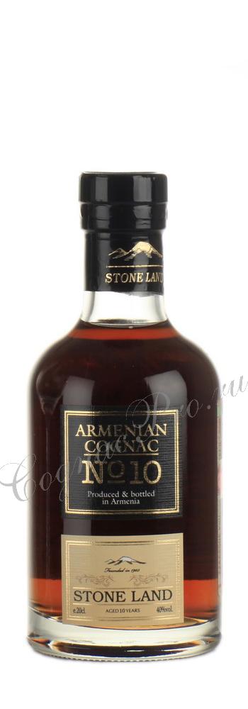 Армянский Коньяк Страна Камней Цена С Доставкой