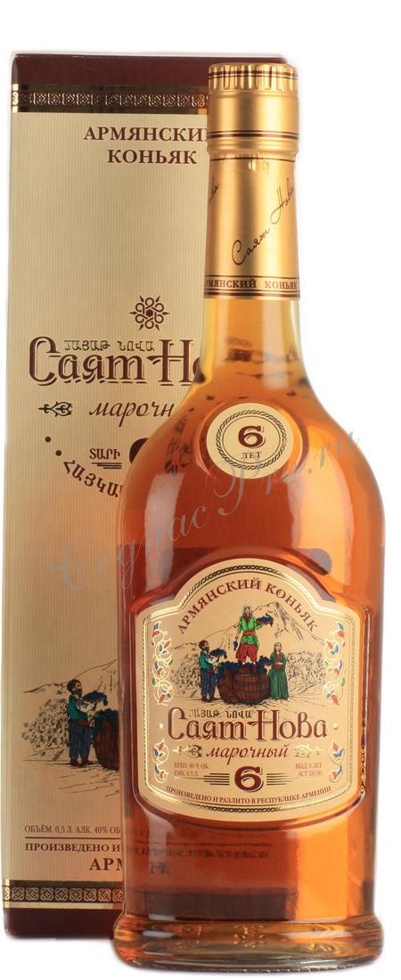 Купить Коньяк Армянский Саят Нова