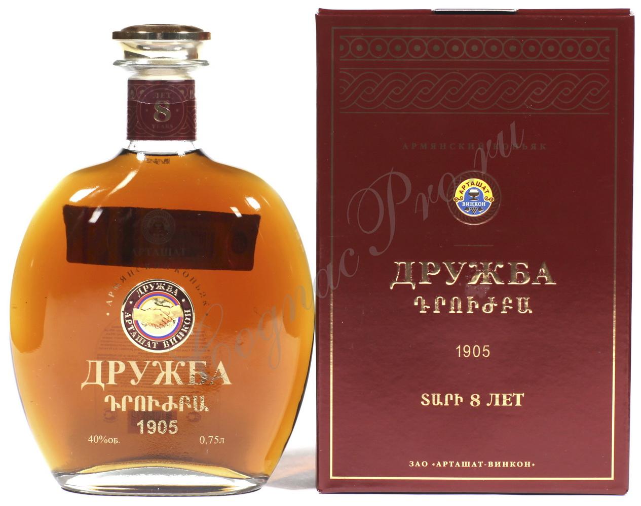 Армянский Коньяк 8 Лет Цена