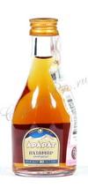 Миниатюрная бутылка Арарат Ахтамар 0.05 л