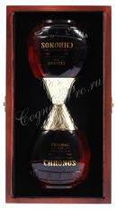 Хронос ХО набор из 2 бутылок Коньяк Chronos XO