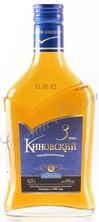 Коньяк Киновский 3 летный 0.25 л