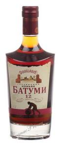 Dougladze Batumi 12 years